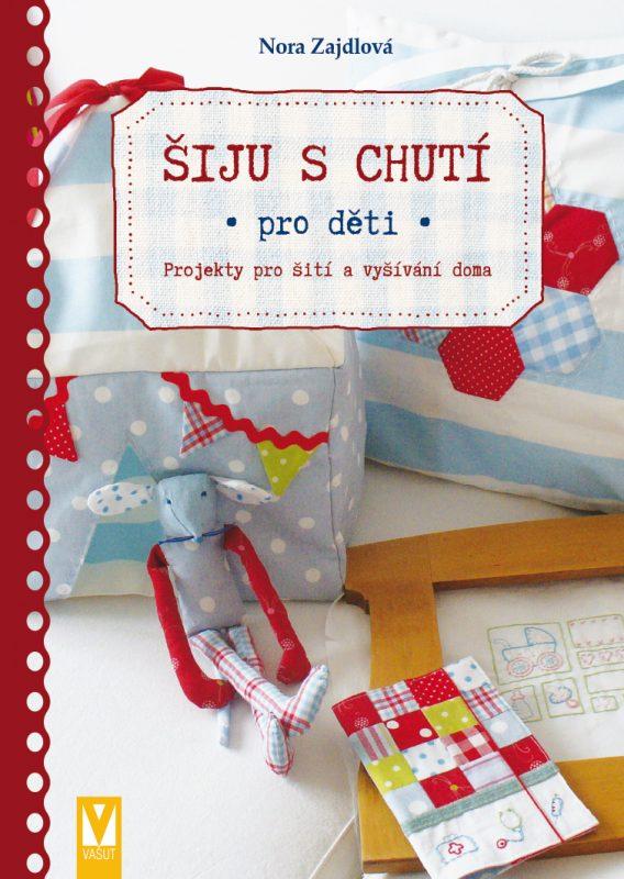 siju-s-chuti-2016